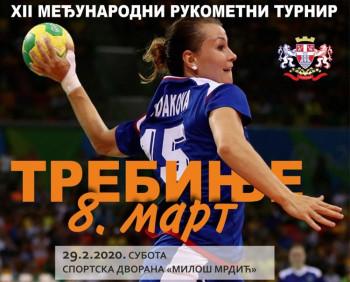 Najava- XII međunarodni rukometni turnir za žene
