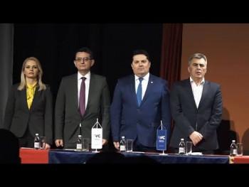 Tribina Ujedinjene Srpske: Srpsko jedinstvo jače i od administrativnih granica (VIDEO)