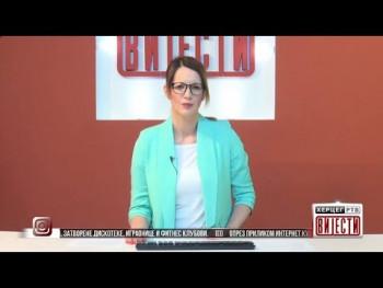 Vijesti u 16:30 h (13.03.2020. godine)