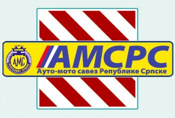 AMSRS: Opreznija vožnja zbog kretanja vangabaritnog tereta