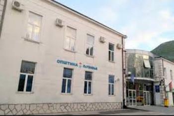 Обавјештење одјељења за привреду, финансије и јавне дјелатности Општине Љубиње