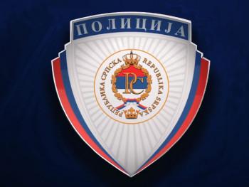 MUP RS: Potvrde za nesmetano kretanje važe do 30. marta