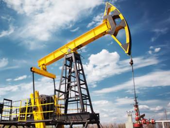 Цијене нафте у паду