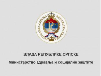 У Српској седам нових случајева; Укупно 162 заражених