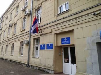 Obilježen dan policije Srpske