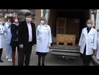 Donacija Rodoljuba Draškovića