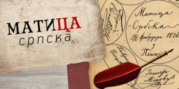 Držić na ćirilici u ediciji 'Deset vekova srpske književnosti'