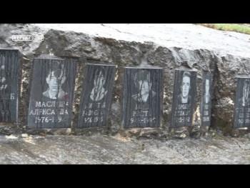 Pomen vojnicima Bobanske čete (VIDEO)
