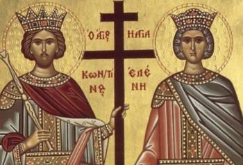 Danas Sveti car Konstantin i carica Jelena