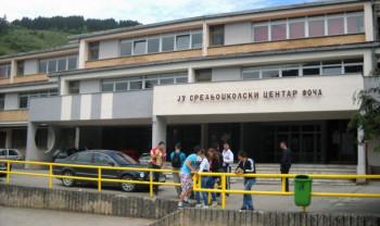 SŠC Foča: Rasadničarima stipendija od 100 KM mjesečno