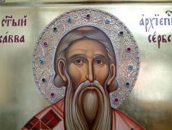 SPC proslavlja Svetog Savu