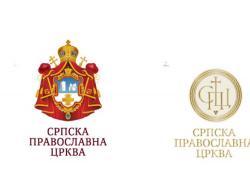 CRNA GORA: Počelo oduzimanje imovine SPC