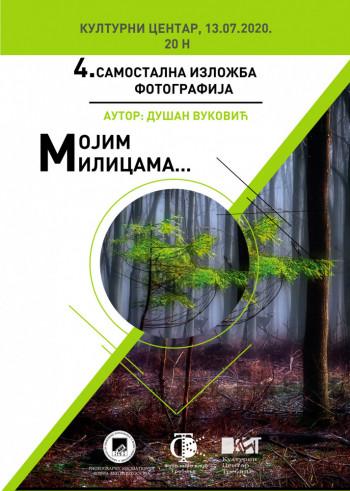 Izložba fotografija Dušana Vukovića pod nazivom 'Mojima Milicama...'