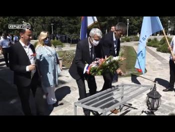Obilježen dan Trebinjske brigade VRS (VIDEO)
