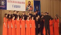 U slavu zaštitnika školstva: Održana Svetosavska akademija u Gacku