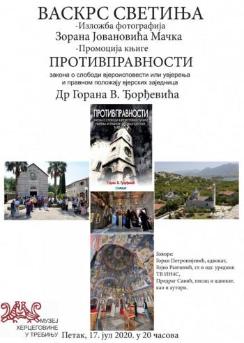 Veče posvećeno odbrani svetinja u Crnoj Gori