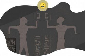 Gugl od sada ima i prevodilac za hijeroglife