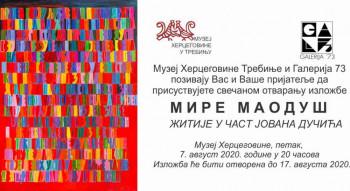 Od Pariza do Trebinja - izložba U čast Jovanu Dučiću
