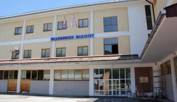U Foči prvi studij medicine na engleskom jeziku u Republici Srpskoj