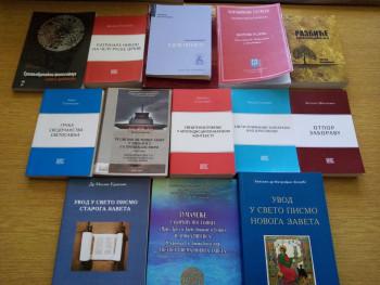Поклон Народној библиотеци у Гацку