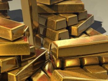 Cijene zlata ruše rekorde