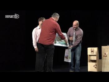 Представа Народног позоришта РС отворила 15. 'Дане малих ствари'(Видео)