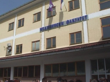 Kulić: Medicinski fakultet-lider visokog obrazovanja Srpske