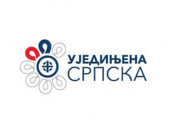 Sud poništio odluku CIK-a, Ujedinjena Srpska na izborima