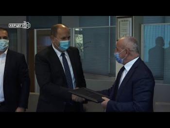 Potpisan ugovor o koncesiji solarne elektrane 'Trebinje jedan' (Video)