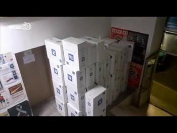 Bileća: Oduzeto više od 80 paketa cigareta (VIDEO)