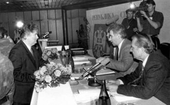 Skupština srpskog naroda - temelj srpske državotvornosti u BiH