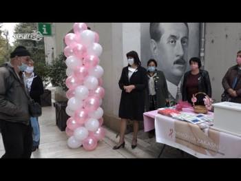 Ružičasti oktobar obilježen u Trebinju - sve više oboljelih od karcinoma dojke (VIDEO)