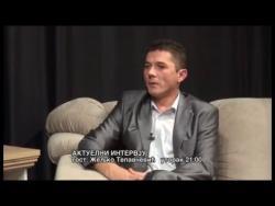 Aktuelni intervju sa Željkom Tepavčevićem (NAJAVA)