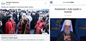 Evo kako je Nebojša Vukanović pisao o pokojnom partijarhu Irineju na svom blogu