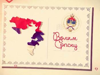 Nastavak kampanje 'Volim Srpsku'