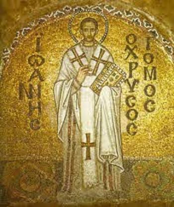 Danas Sveti Jovan Zlatousti
