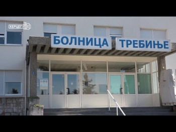 Kovačević: Cilj jačanje kadrovskih potencijala trebinjske Bolnice (VIDEO)