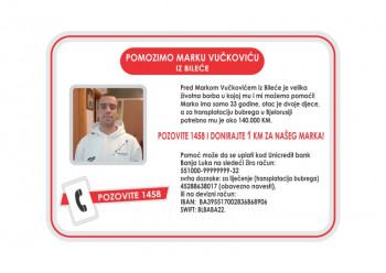 Pozovite 1458 i donirajte 1 km za Marka Vučkovića iz Bileće