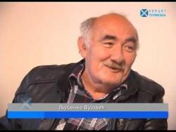ZEMLJOM HERCEGOVOM - Preraca (VIDEO)