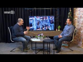 Herceg Sport- Novogodišnji specijal (VIDEO)