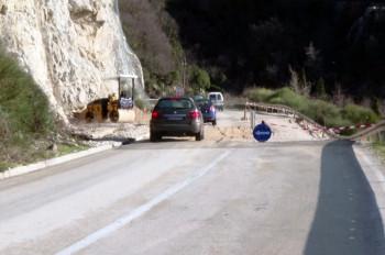 Put Trebinje – Herceg Novi u mjestu Kotobilj opasan za vožnju