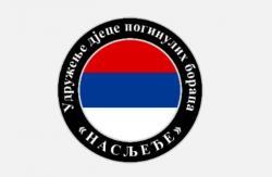 Saopštenje povodom odluke Ustavnog suda Republike Srpske