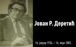 GALERIJA BESMRTNIH HERCEGOVACA: Jovan R. Deretić, tvorac Istorije srpske književnosti