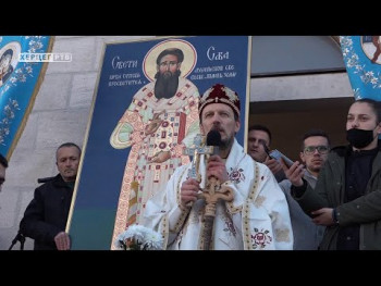 Opština Bileća proslavlja slavu (VIDEO)