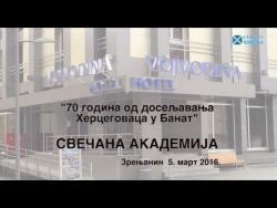 HERCEGOVAČKA AKADEMIJA - Zrenjanin 2016 (VIDEO)