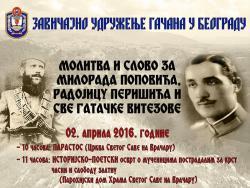 AKO ĆUTIMO, KAMEN ĆE PROGOVORITI: Parastos za Milorada Popovića, Radojicu Perišića i gatačke vitezove