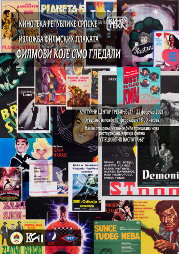 Izložba filmskih plakata 'Filmovi koje smo gledali' i projekcija digitalno preuređene verzije filma 'Specijalno vaspitanje'