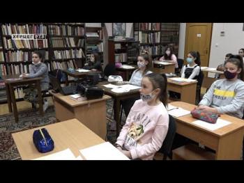 Trebinje: Obilježen Međunarodni dan maternjeg jezika (Video)