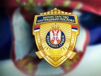 I MUP Srbije provjerava informacije o pozivu na grupno samoubistvo
