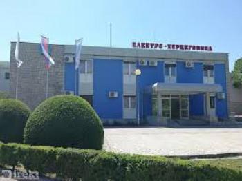 Obavjestenje potrosačima el. energije za Grad Trebinje za 08.03.2021.